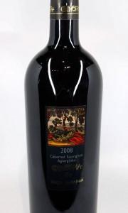 Cabernet Sauvignon-Αγιορίτικo