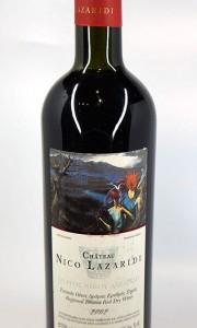 Cabernet Sauvignon-Merlot